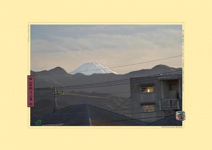 Fuji 03 small